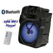 Hordozható party hangszóró USB MP3 Bluetooth Multimédia hangfal FM rádióval és Karaoke funkcióval PAR 20BT