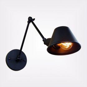 Mennyezeti és fali lámpa